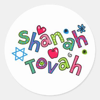 Saludo judío del texto del Año Nuevo de Shanah Etiqueta Redonda