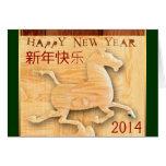 saludos chinos 2014 del personalizable del Año Nue Felicitación