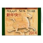 saludos chinos 2014 del personalizable del Año Nue Felicitaciones