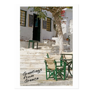 Saludos de la postal de Grecia
