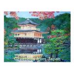 Saludos de la postal de Japón