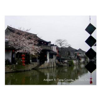 Saludos del municipio/de la primavera de Suzhou de Postal