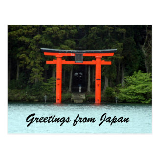 saludos del torii de hakone postal