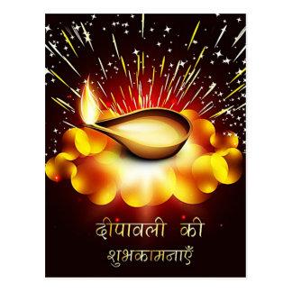Saludos felices de Diwali en Hindi Tarjetas Postales