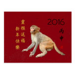 Saludos lunares chinos del mono del Año Nuevo 2016 Tarjeta Postal