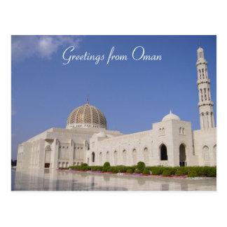saludos omaníes tarjetas postales