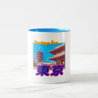 Saludos taza de Tokio kanji