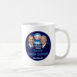 SALUTE JEWISH Mug