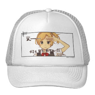 Salute to Anime Trucker Hat