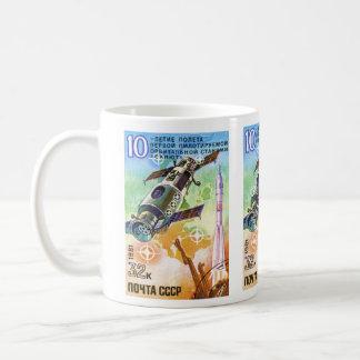 Salyut 1981 coffee mug