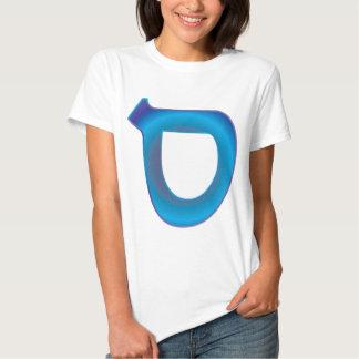 Samach Zafiro T Shirt