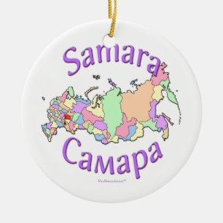 Samara Russia Map Ornament