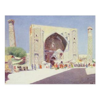 Samarkand, 1869-71 postcard