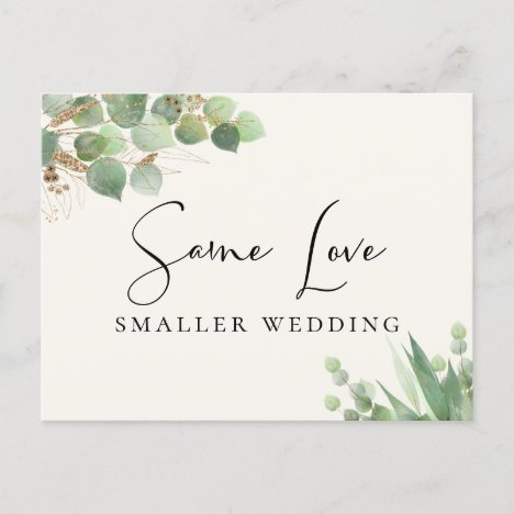 Same Love Smaller Wedding Eucalyptus Cream Announcement Postcard