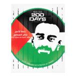 Samer al Issawi hunger strike Custom Letterhead