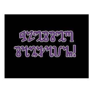 Samhain bendecido; Escritura púrpura de Theban Postal