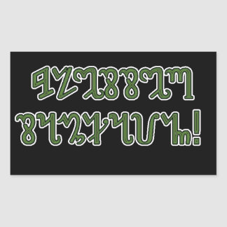 Samhain bendecido; Escritura verde de Theban Rectangular Altavoces