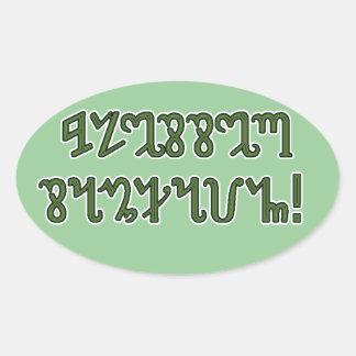 Samhain bendecido; Escritura verde de Theban Calcomania De Oval