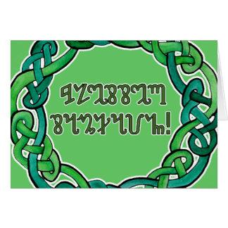 Samhain bendecido; Escritura verde de Theban Tarjeta
