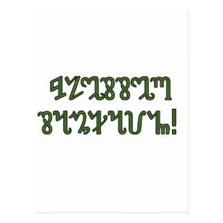 Samhain bendecido; Escritura verde de Theban Postal