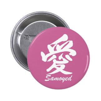 Samoyedo del amor pins
