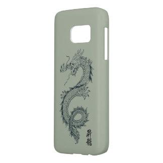Samsung Galaxy S7 Black Dragon Phone Case