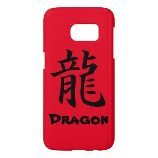 """Samsung Galaxy S7 """"Dragon"""" Kanji Phone Case"""