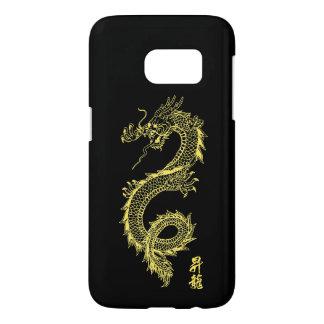 Samsung Galaxy S7 Golden Dragon Phone Case