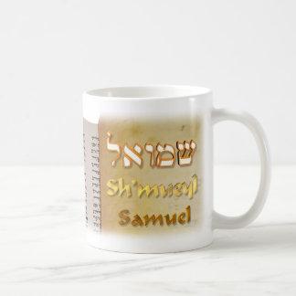 Samuel en hebreo taza