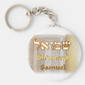 Samuel in Hebrew Keychain