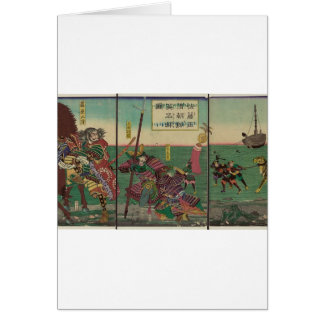 Samura, Horse, Boats, and Tiger circa 1800s Card