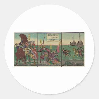 Samura, Horse, Boats, and Tiger circa 1800s Classic Round Sticker