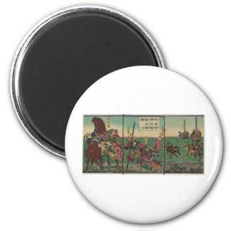 Samura, Horse, Boats, and Tiger circa 1800s Magnet