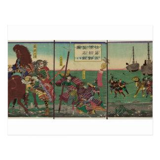 Samura, Horse, Boats, and Tiger circa 1800s Postcard
