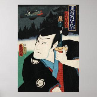 Samurai 1863 antique Japanese woodblock print