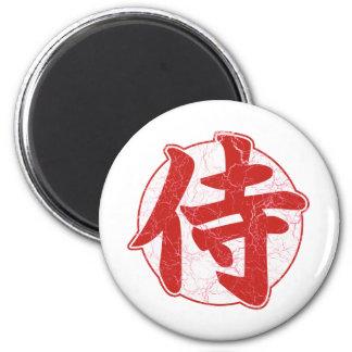 Samurai 2 Inch Round Magnet