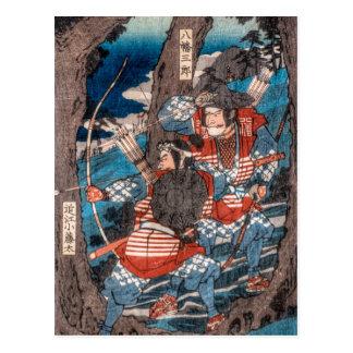 Samurai Ambush Postcard