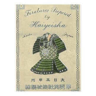 Samurai Armor  Vintage Japanese Silk Label Postcard