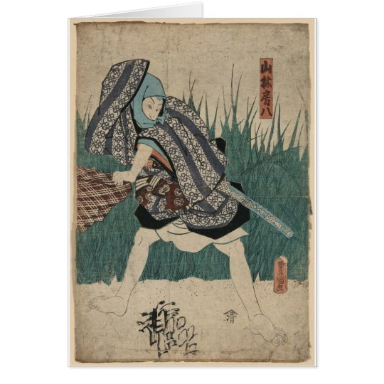 Samurai Art of Japan circa 1800s Card