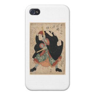 Samurai Art of Japan circa 1800s Case For iPhone 4