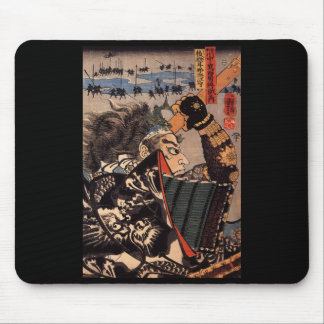 Samurai at War. Beautiful dragon armor. c. 1800's Mouse Pad