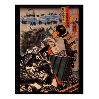 Samurai at War. Beautiful dragon armor. c. 1800's Postcard