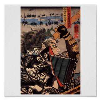 Samurai at War. Beautiful dragon armor. c. 1800's Poster