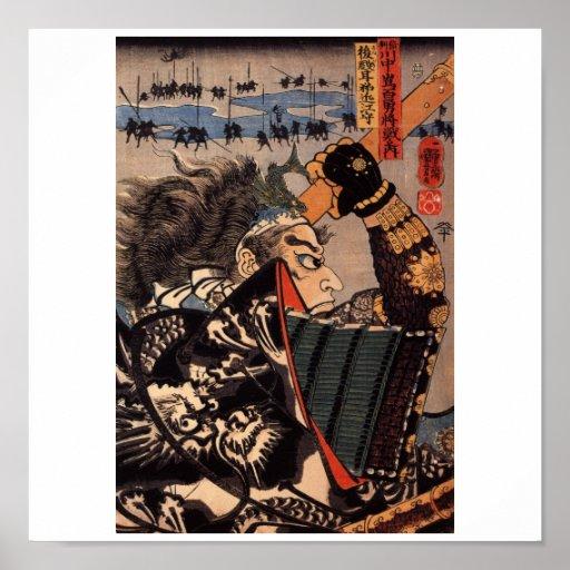 Samurai at War. Beautiful dragon armor. c. 1800's Poster