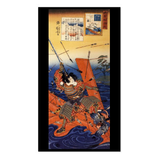 Samurai at War, circa 1800's Business Cards