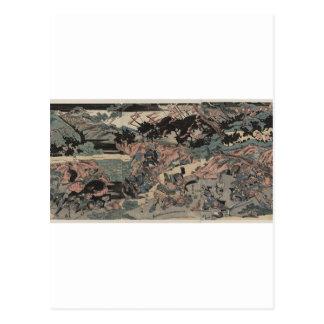 Samurai at War (intricately detailed) circa 1800s Postcard