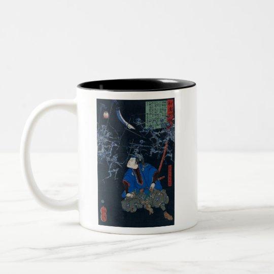 Samurai battles skeletons Two-Tone coffee mug