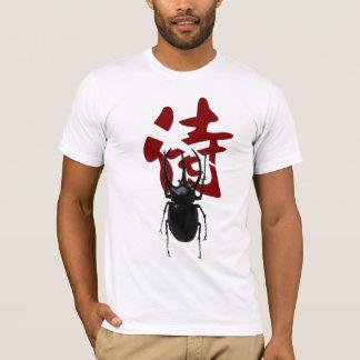 Samurai Beetle T-Shirt
