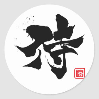 samurai_blk stickers