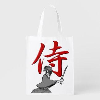 SAMURAI boy manga japan Reusable Grocery Bag